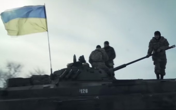 В мережі з'явилося шикарне відео, присвячене українській армії