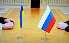 Гройсман анонсував розрив з Росією в ще одній важливій сфері