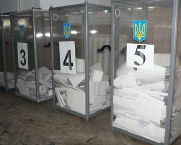 Стартовала кампания по выборам в Раду