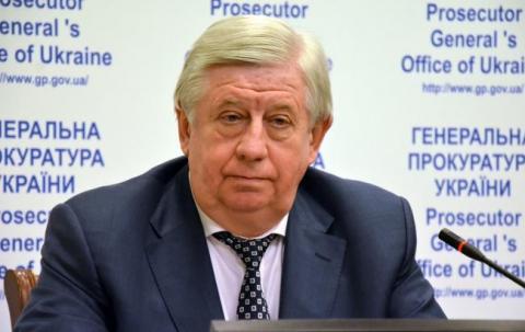 ЗМІ: Шокін допускає відставку з поста голови ГПУ в 2016 році