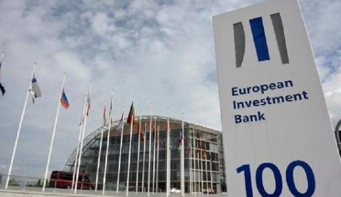 Парламент ратифицировал соглашение с Европейским инвестиционным банком
