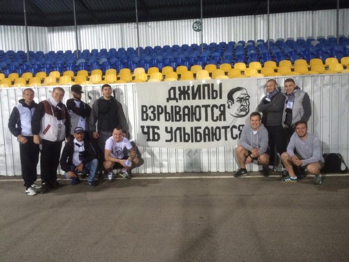 Ультрас Луганська яскраво відреагували на вибух джипа Плотницького: з'явилося фото (2)