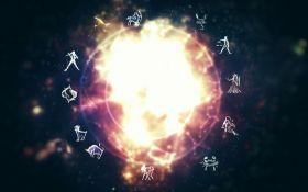 Гороскоп для всех знаков зодиака на неделю с 23 по 29 апреля на ONLINE.UA