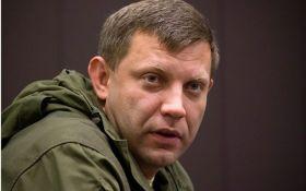 Над планами Захарченко взять Лондон смеются даже русские - житель Донецка
