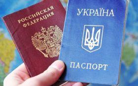 """Признание """"паспортов ДНР-ЛНР"""": в Украине нашли помощников Путина"""