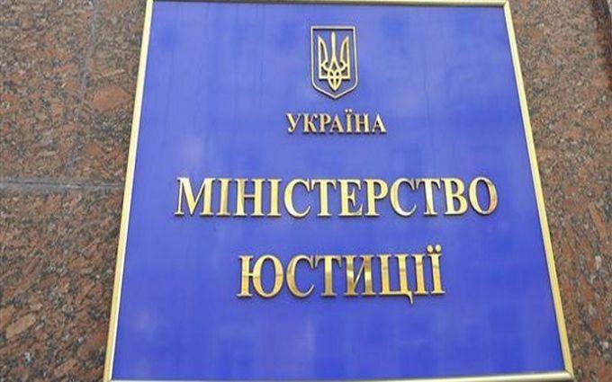 Українці вже більше мільйона разів скористалися електронними сервісами Мін'юсту