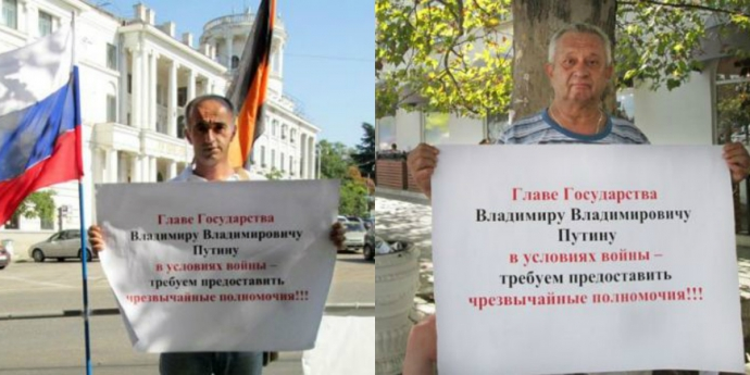 В окупованому Севастополі звернулися з дивним проханням до Путіна: опубліковані фото (1)