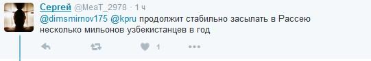 Соцмережі іронізують над візитом Путіна на могилу Карімова: опубліковані відео (2)