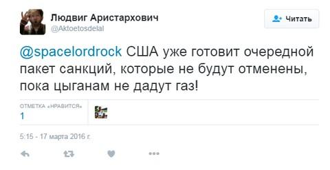 Конный отряд спецназа остался без коней: соцсети повеселила история с бунтом цыган (4)