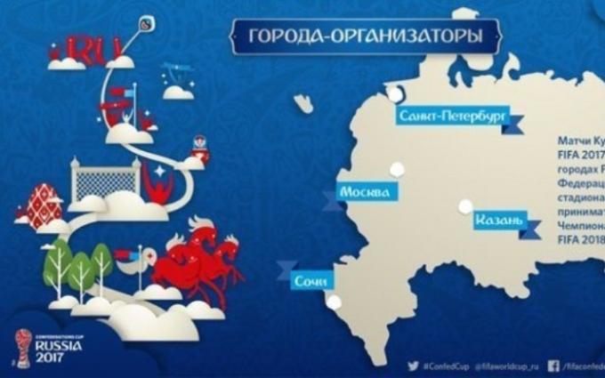Россия потребовала у ФИФА признать аннексию Крыма законной