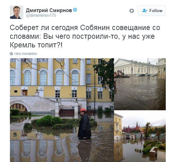 Покруче вашої Венеції: соцмережі вирують через затоплену Москву (2)
