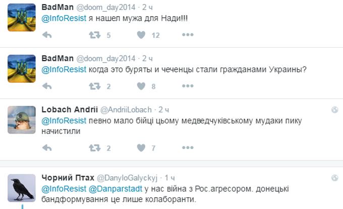 Его Надя покусала: слова известного гонщика о войне на Донбассе возмутили соцсети (2)