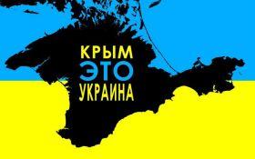 В Украине россиянам дали забавный совет: появилось видео