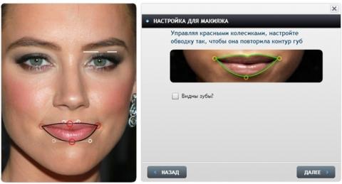 Скачать фотошоп причесок онлайн на русский языке с эффектами