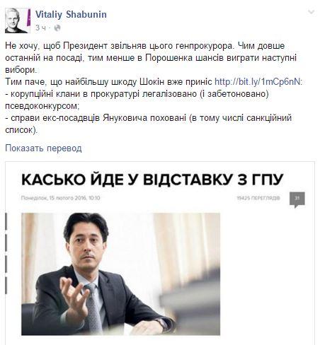 Это еще не дно: соцсети отреагировали на отставку Касько (6)