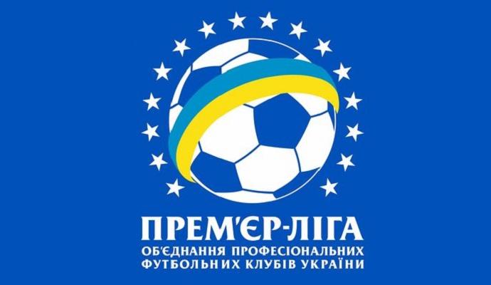 У наступному чемпіонаті УПЛ візьмуть участь 12 клубів