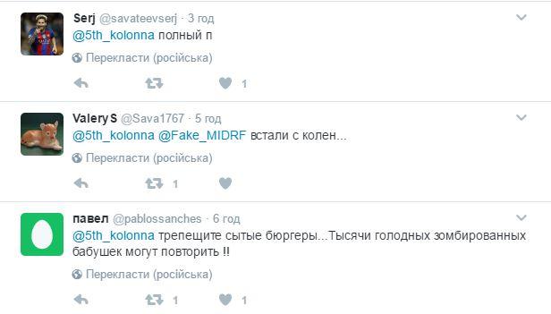 """Будни """"сверхдержавы"""": соцсети впечатлило преступление в России, появилось видео (4)"""