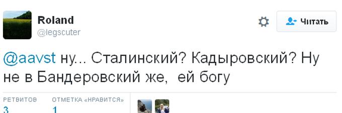 Російського журналіста висміяли за ідею помсти Україні перейменуванням у Москві (6)