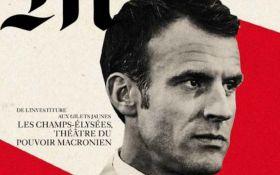 Макрон в образі Гітлера: відоме видання опинилося в гучному скандалі через дивне фото президента Франції