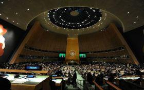 Крим скоро повернеться в Україну: на Генасамблеї ООН виступили з важливою заявою