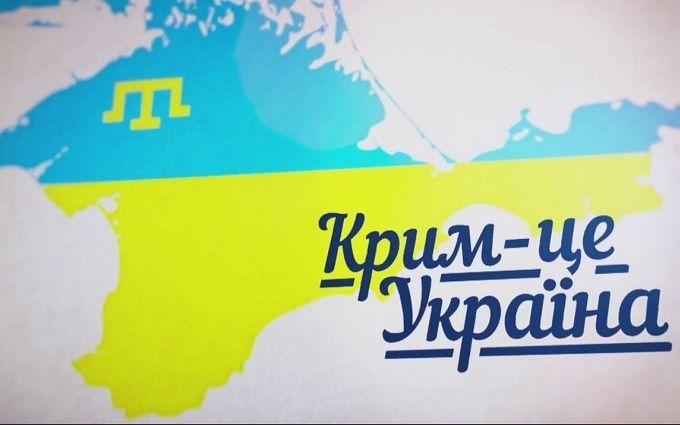 """Результат пошуку зображень за запитом """"український крим"""""""