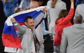 У Росії нагородили винуватця міжнародного скандалу: соцмережі закипіли