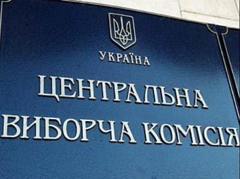 ЦИК назвал количество работников на выборах и организовал зарубежные избирательные участки