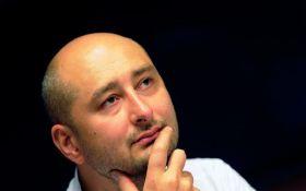Відомий журналіст дав росіянам знущальну пораду щодо Євробачення