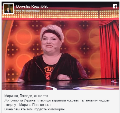 Под Киевом в страшном ДТП погибла звезда популярного украинского шоу: жуткие фото и видео (3)