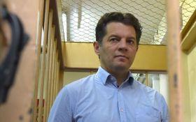 Російський суд дав Сущенку 12 років колонії суворого режиму