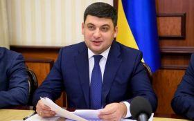 Підвищення цін на газ в Україні: Гройсман зробив важливу заяву