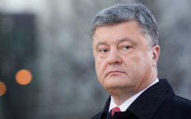 Прес-конференція Порошенко: онлайн-трансляція