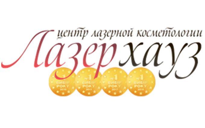 Сеть центров лазерной эпиляции и косметологии №1 в Украине