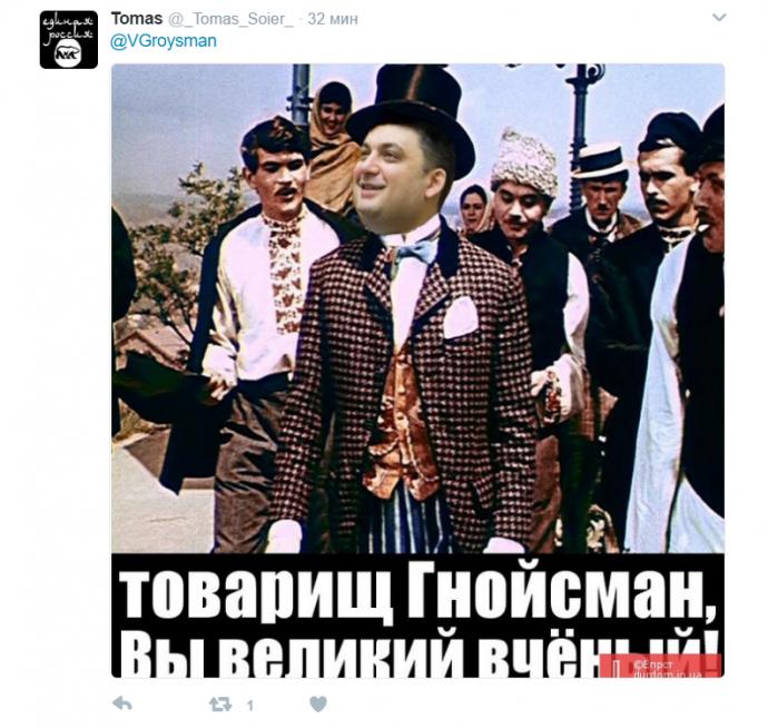 А кто папа коррупции? Гройсман вызвал шторм в соцсетях словами о Тимошенко (8)