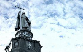 День Хрещення Русі: історія свята в деталях