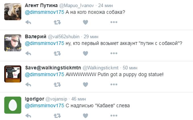 Путіну подарували його зменшену копію, соцмережі сміються: з'явилося фото (3)