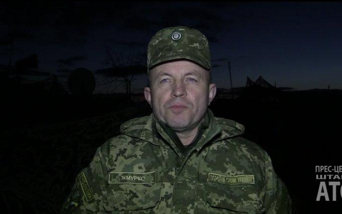 Штаб АТО рассказал о стабилизации на Донбассе: опубликовано видео