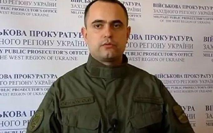 Матіос представив нового військового прокурора сил АТО