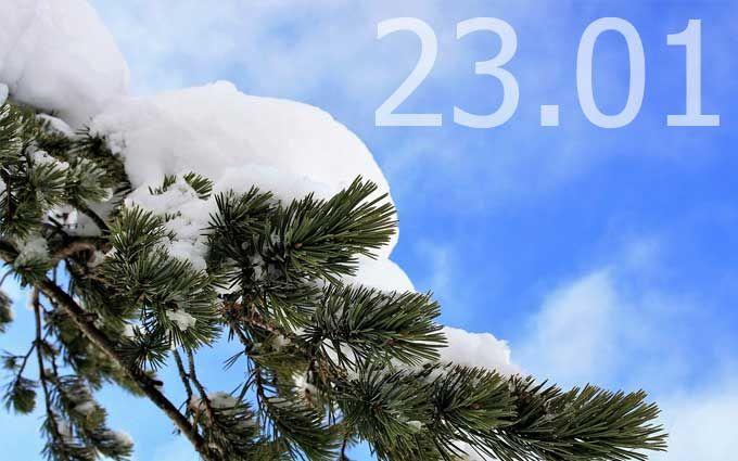 ВУкраїні найближчими днями мороз, у кількох областях сніг і хуртовини