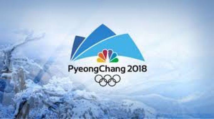 Олимпиада-2018: плохая погода изменила график соревнований