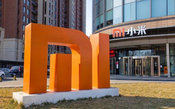 Компания Xiaomi заинтриговала новым продуктом