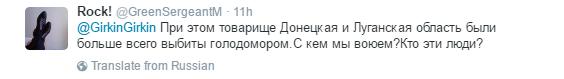В окупованому Донецьку відкрили дивний магазин: в мережі сміються (2)