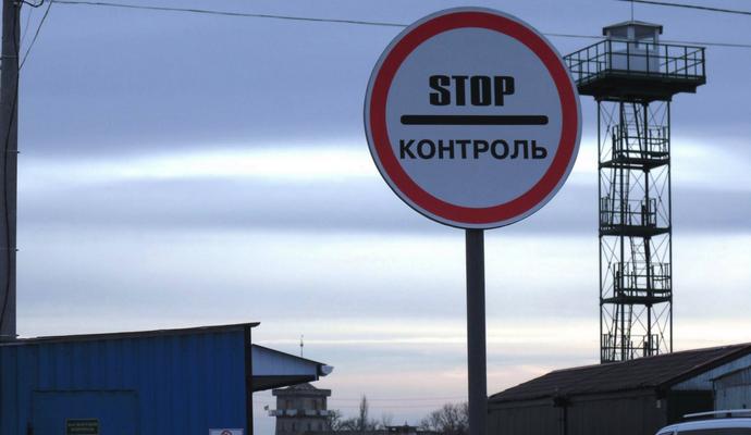 Политики больше не смогут ездить в Крым без согласия Киева