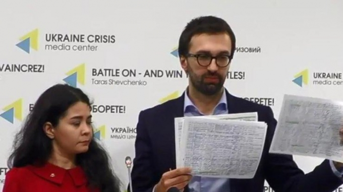 """Як """"геніальний"""" проросійський радник допомагав Януковичу та """"Оппоблоку"""": повний текст статті Bloomberg (1)"""