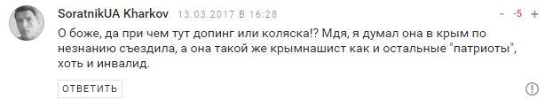 Участница Евровидения от России не поняла причин скандала (1)