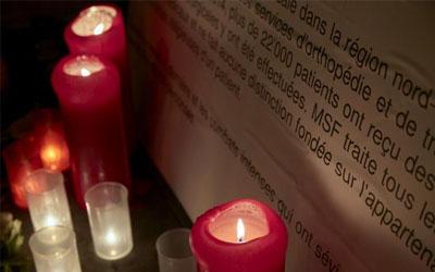 США выплатят компенсации семьям жертв авиаудара в Кундузе – Пентагон