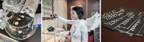Выставка Ювелир Экспо Украина – праздник красоты (5)