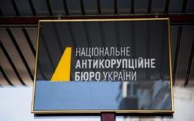 НАБУ неправомерно открыло уголовное дело против Демчины, – спикер СБУ