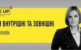 Кризи внутрішні та зовнішні - ексклюзивна трансляція на ONLINE.UA (відео)