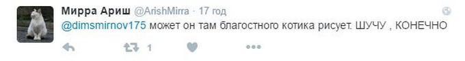 Що Путін написав монахам: в соцмережах змагаються в забавних версіях (4)